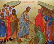 Пасхальное послание епископа Иосифа Верта духовенству византийского обряда в России
