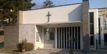Единственная католическая церковь в Афганистане закрылась для прихожан в связи с пандемией коронавируса