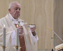 На Мессе в Доме Святой Марфы Папа Франциск подчеркнул, что проповедь Евангелия  не имеет ничего общего с прозелитизмом