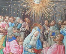 1 июня (понедельник по Пятидесятнице). Пресвятая Дева Мария Матерь Церкви