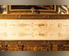 В Страстную субботу верным всего мира будет открыта Туринская плащаница
