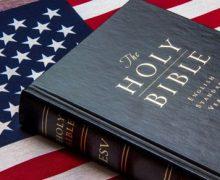 Религиозность в США находится на самом низком за всю историю уровне, однако по-прежнему остается довольно высокой
