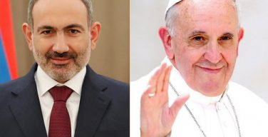 Премьер-министр Армении провел телефонный разговор с Папой Римским Франциском
