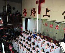 Папа Франциск призвал к духовному единению с католиками Китая
