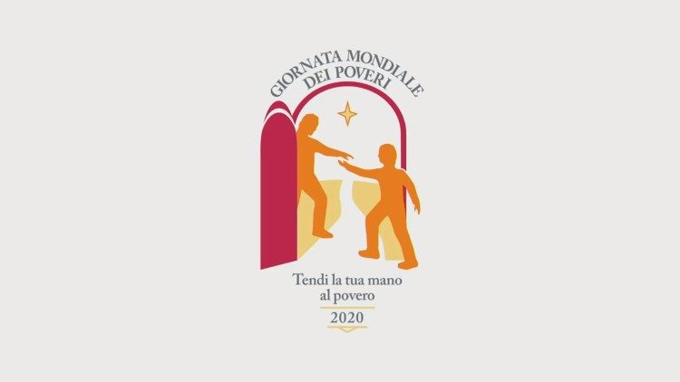 Послание Папы Франциска на Всемирный день бедных