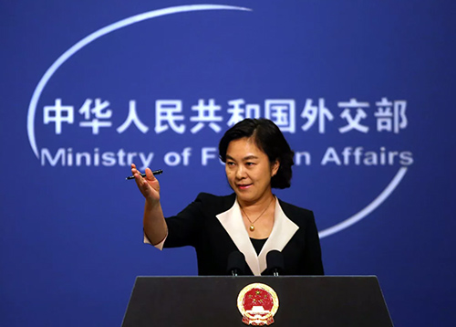 Пекин назвал доклад США об отсутствии свободы религии в Китае лицемерием