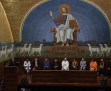 В Папском Латеранском университете теперь будут изучать «межконфессиональное богословие»