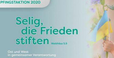 Церковь в Германии: размер помощи другим странам составил более полумиллиарда евро