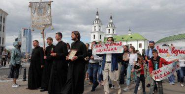 Папа Франциск призвал к диалогу и справедливости в Белоруссии