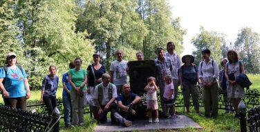 Летние впечатления: «Памятник истории. Охраняется государством?» (+ФОТО)