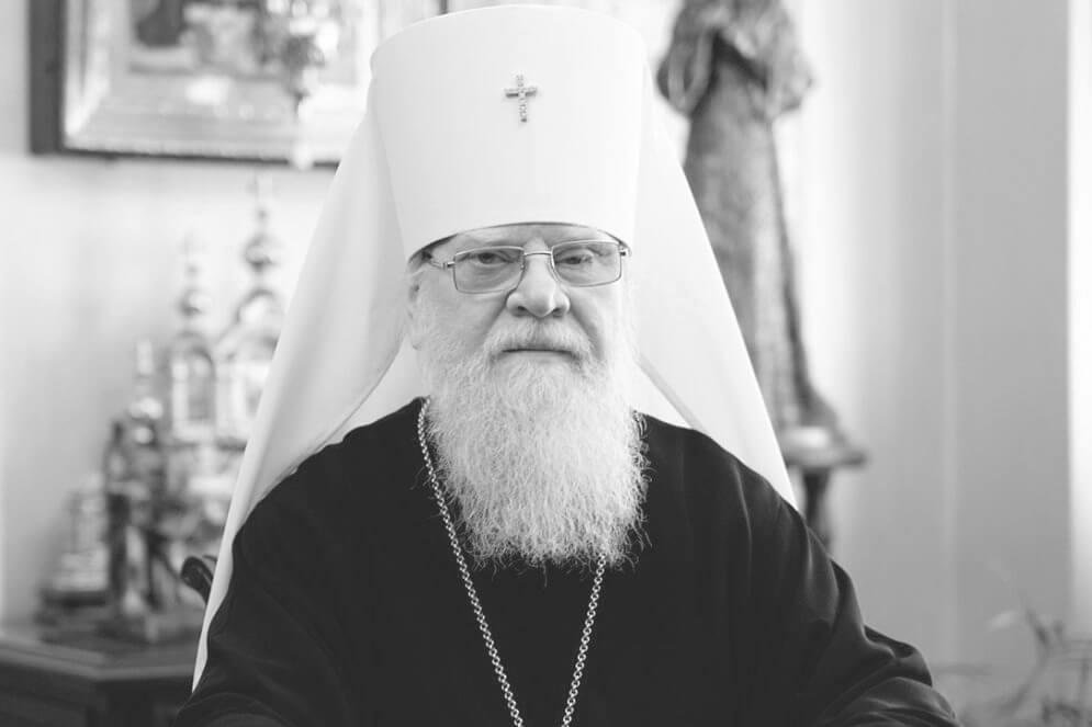 От последствий коронавирусной инфекции скончался митрополит Екатеринодарский и Кубанский
