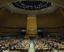 Ватикан против упоминания о «репродуктивных правах» в резолюции ООН по коронавирусу
