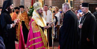 Болгария: мощи свв. Климента и Потита перенесены в собор Св. Софии