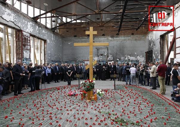 В Беслане началась трехдневная вахта памяти по погибшим при теракте в школе № 1