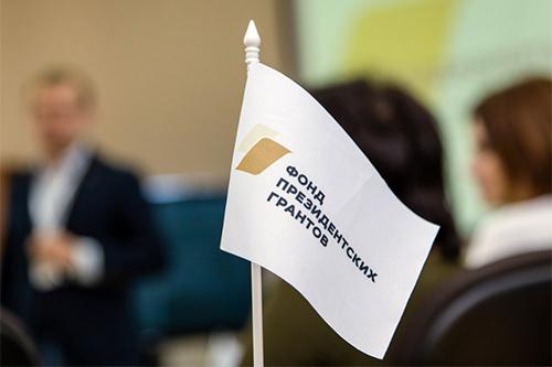 Около 90 религиозных социальных проектов стали лауреатами Фонда президентских грантов