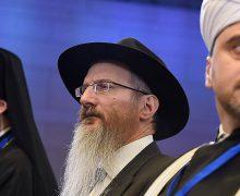 РПЦ: поправки в закон о свободе совести защищают конфессии от раскола