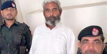 Еще один пакистанский христианин обвиняется в «богохульстве»
