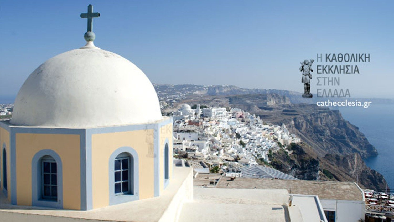 Греция: новый католический архиепископ назначен на Корфу