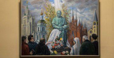 Папа Войтыла: из России в Ватикан