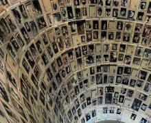 Центр Яд Вашем и российские иудеи приветствуют запрет Facebook на посты, отрицающие Холокост