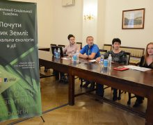Экуменическая социальная неделя  проходит во Львове
