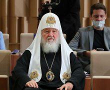 Патриарх Кирилл просит Володина организовать широкое обсуждение поправок об изъятии детей из семьи