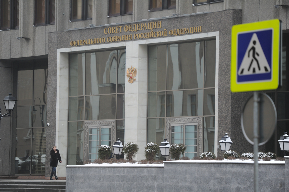 Сенаторы РФ одобрили закон о праве Минюста утверждать перечень запрещенных общественных и религиозных организаций