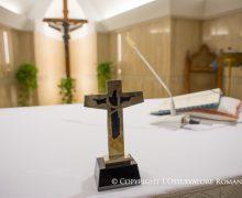В резиденции Папы выявлен один случай COVID-19