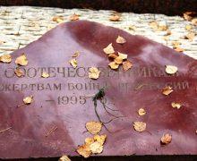 Открывая страницы «забытой истории» – Медное. Однодневное паломничество в Тверскую область
