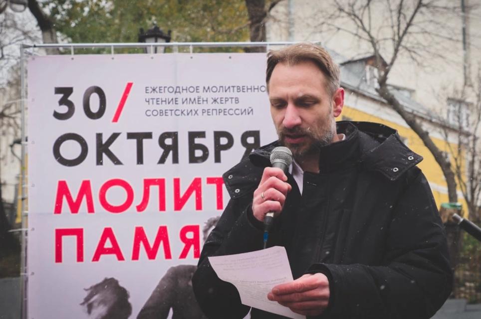 30 октября в России пройдет ежегодная акция «Молитва памяти»