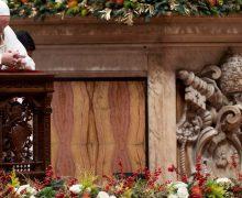 Рождественская литургия Папы Франциска пройдет в этом году без присутствия верующих