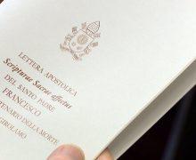 Послание Папы Франциска на 1600-летие со дня смерти св. Иеронима