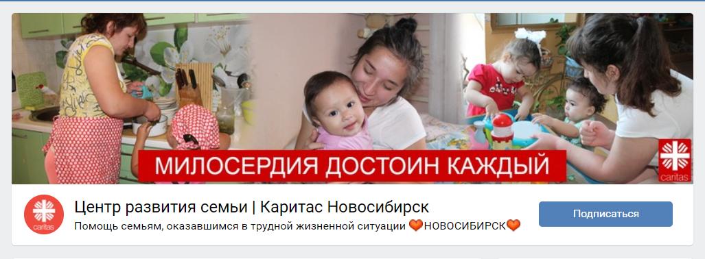 В Новосибирске прошел актуальный семинар о SMM для сотрудников центров развития семьи