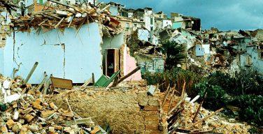 Папа напомнил о сороковой годовщине катастрофического землетрясения в Ирпинии