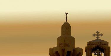 Христиане и мусульмане Бельгии: познавать и уважать друг друга