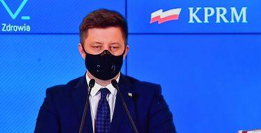 СМИ: Польша решила отложить запрет на аборты
