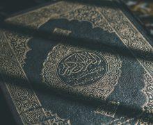 Духовное управление мусульман России запретило межконфессиональные браки