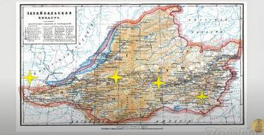 Историки провели круглый стол «Литовские католики в Сибири»