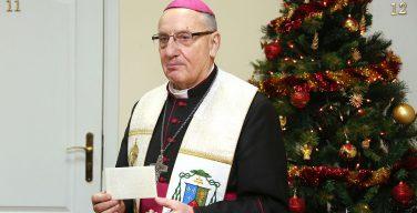 Послание Апостольской нунциатуры в Республике Беларусь
