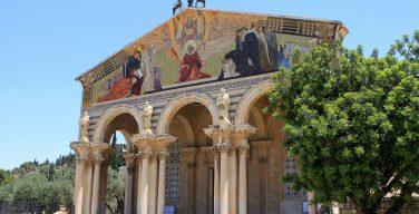 Археологи сделали несколько важных открытий возле базилики Гефсиманского борения