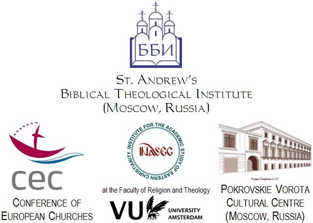 Международная конференция «Личность в пострелигиозном обществе» состоялась в ББИ
