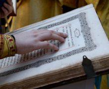 В РПЦ займутся «разумной русификацией» богослужебных текстов