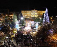 Власти Греции запретили колядки и гуляния на Рождество и Новый год