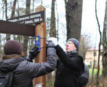В Латвии начали маркировать паломнический маршрут «Путь Святого Иакова»