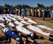 Папа молится о жертвах террористов в Нигерии