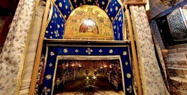 Христиане готовятся отмечать Рождество в Вифлееме, несмотря на коронавирус — СМИ