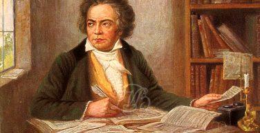 «На небесах я буду слышать!» Мир отмечает 250-летие со дня рождения Бетховена