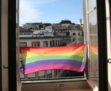 Швейцария: епископы против проекта «Гражданский брак для всех»