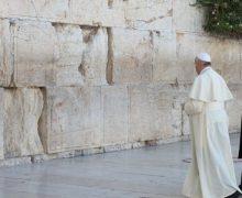 Папа Франциск высказался за углубление сотрудничества с иудаизмом