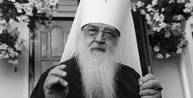 Умер почетный Патриарший экзарх Белоруссии митрополит Филарет (Вахромеев)